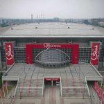 Beogradska arena Štark
