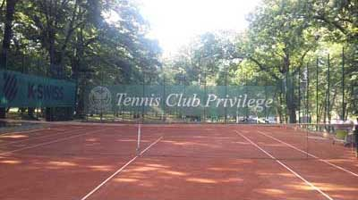 Teniski klub Privilege